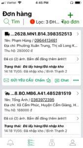 越南電商 越南物流 越南貨到付款