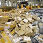 越南電商:如何搞定越南物流?